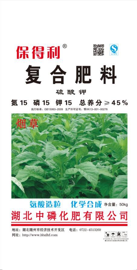 凯发K816_凯发k8娱乐_凯发国际网址 15-15-15 烟草肥